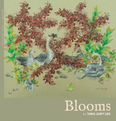 Blooms by Tang Juey Lee